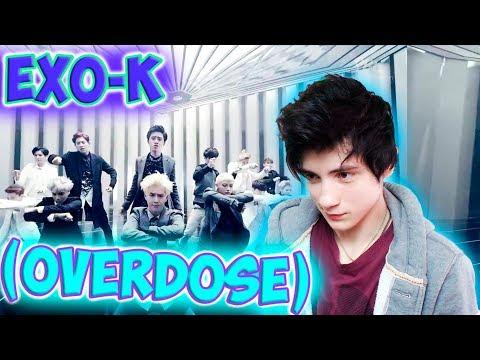 EXO-K 엑소케이 '중독(Overdose)' MV Реакция | EXO | Реакция на EXO-K Overdose
