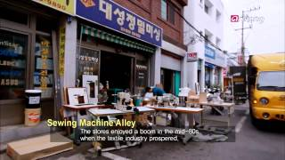 In Frame - Ep04c07 Sewing Machine Alley