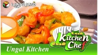 (Potatoes Bell Peppers)  -Ungal Kitchen Engal Chef