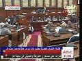 وقائع الجلسة الأولى للبرلمان اليمني