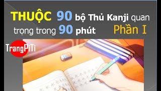 Thuộc ngay 90 bộ thủ kanji trong 90 phút - Phần 1