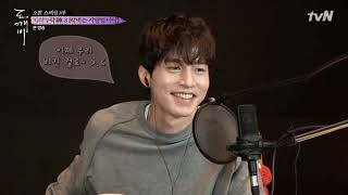 Goblin Special 2 - Gongyoo, Dongwook, Sungjae (We love the youngest - Super Junior, B1A4, Beast cut)