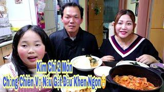 🇰🇷255 || Làm & Ăn Kim Chi 2 Món, Chồng Làm Cơm Chiên Kim Chi Vợ Nấu Canh Kim Chi