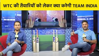 LIVE Q&A: ALL ABOUT INDIA'S WORLD TEST CHAMPIONSHIP FINAL ? SPORTS TAK