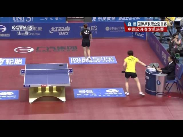 2013 China Harmony Open (ws-f) LIU Shiwen - CHEN Meng [HD] [Full Match/Chinese]