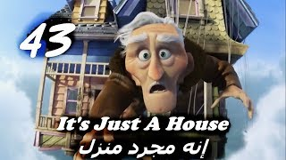 Learn And Practice American English Through Movies #UP 43