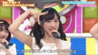 「Jiwaru DAYS」 Oguri Yui Best Shot Version