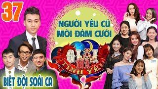 GIẢI MÃ TÌNH YÊU | TẬP 37 UNCUT | 'Trai nhảy' Ngọc Thuận 'lúng túng' khi người yêu cũ mời đám cưới😂
