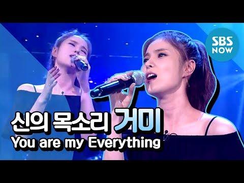 [신의 목소리] 거미(Gummy) 'You are my Everything' 선공개 영상 / 'Vocal War: God's Voice' Preview
