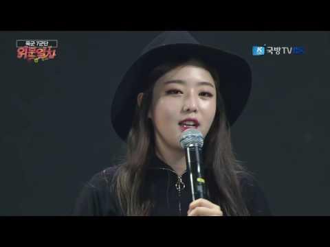 160912 위문열차 키썸(KISUM) _ 심상치 않아 + 슈퍼스타(Superstar) @ 육군 7군단
