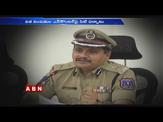 NHRC Team Speed Up  Investigation On Police Encounter In Disha Case |  ABN Telugu