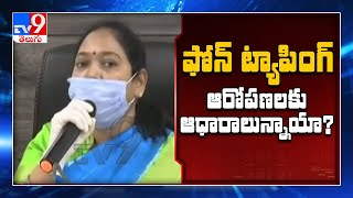 Home Minister Sucharita reacts to Chandrababu over phone-t..
