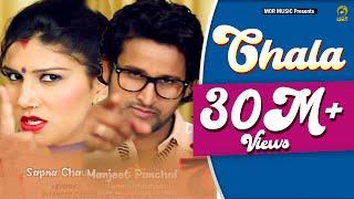 Chala || Manjeet Panchal & Sapna || T R Panipat & Ruchika || Mor Music