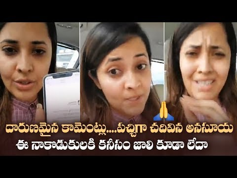 Anchor Anasuya Fires On People Comments Over Disha Issue