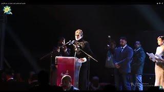 """بالفيديو:  كلمة أميتاب بتشان في حفل """"سفح الهرم"""""""