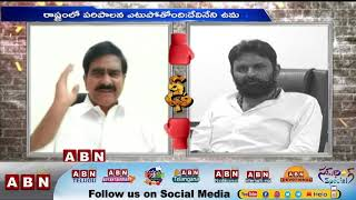 War of words between Minister Kodali Nani and Devineni Uma..
