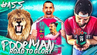 32 FREE PACKS for FUT BIRTHDAY! CB 89 IBRAHIMOVIC IS SICK! - POOR MAN RTG #155 - FIFA 19