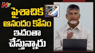 Chandrababu slams AP govt over premature discharge of Atch..