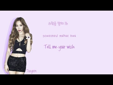 SNSD (소녀시대) Genie Lyrics (Han|Rom|Eng) Color Coded
