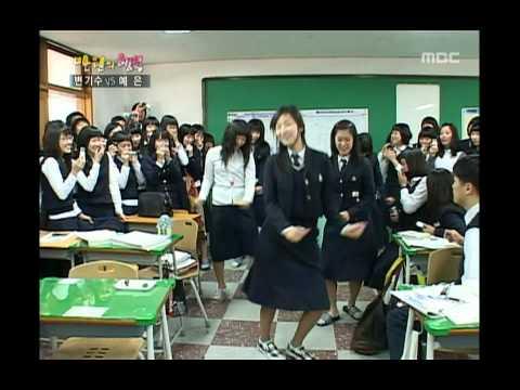 Happiness in \10,000, Byeon Ki-soo vs Yenny(1) #09, 변기수 vs 예은(1) 20071103