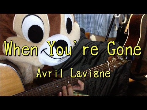 When You're Gone/Avril Lavigne/Guitar Chords