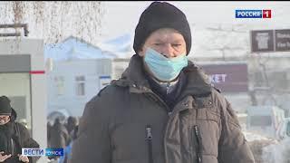 «Вести Омск», утренний эфир от 13 февраля 2021 года