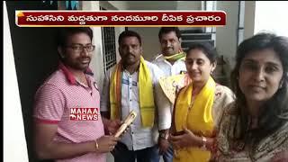 Nandamuri Deepika Campaigns For Suhasini..