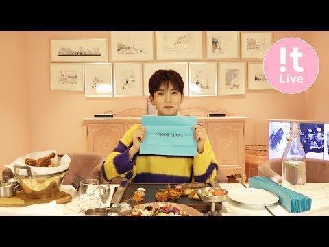 "The 6th Celeb L!VE - ""RYEOWOOK"" 려욱 (Full Ver.)"