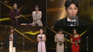 Winners of the 2016 KBS Drama Awards