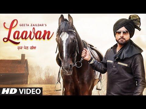 Laavan: Geeta Zaildar (Full Song) Desi Crew - Sardaar Films - Hammy Kahlon