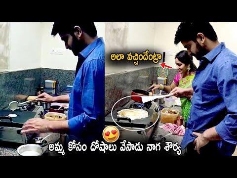 Actor Naga Shourya cooks dosa for his mother, says disaster