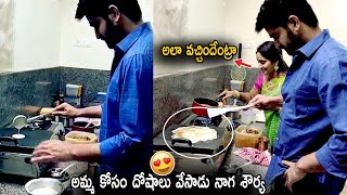 Actor Naga Shourya cooks dosa for his mother, says disaste..