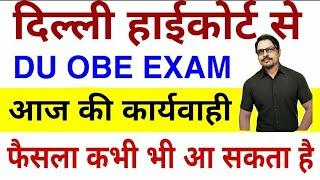 Delhi University DU OBE Exam Update Delhi High Court 05-08-2020 || UGC News Today