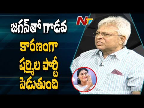 Vundavalli reacts to CM KCR comments on YS Sharmila's political outfit in Telangana
