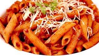 घर पर आसान तरीके से बनाये पास्ता   Red Sauce Pasta Recipe