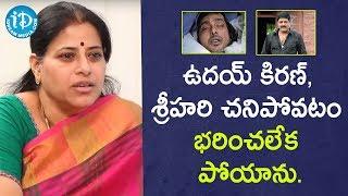 Actress Sudha Interview: Dialogue With Prema..