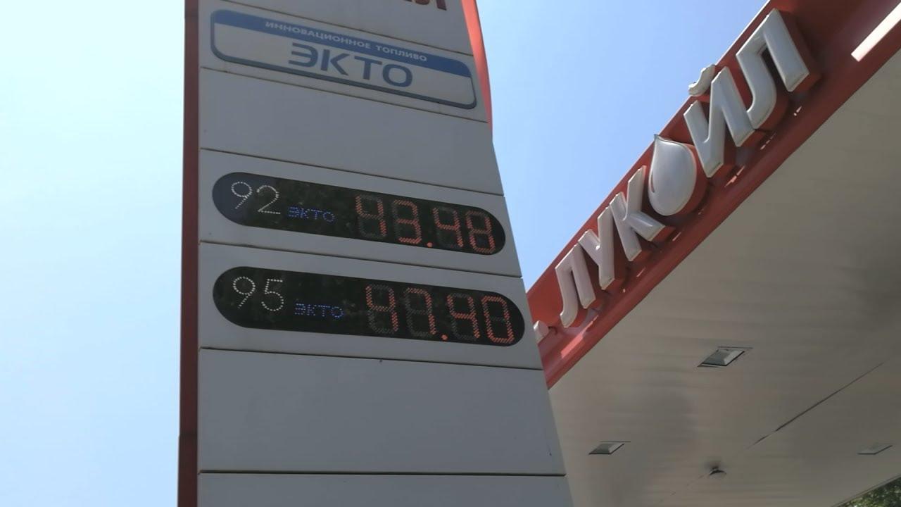 Сочи: рекордные цены на бензин перед мундиалем