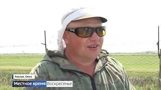«События недели» с Андреем Копейкиным, эфир от 12 июля 2020 года (ч.1)