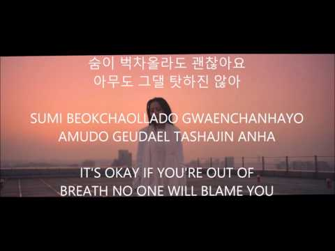 breathe • lee hi // hanromeng // lyrics