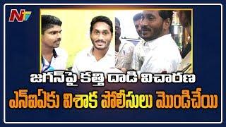 Knife attack on Jagan: Vishaka police refuse to handover c..