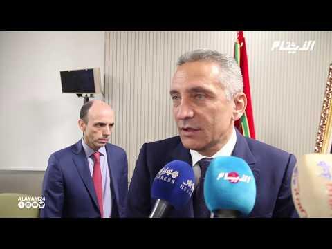 العلمي يعلن تزايد وظائف الشغل وارتفاع وتيرة إنجاز مشاريع بالمغرب