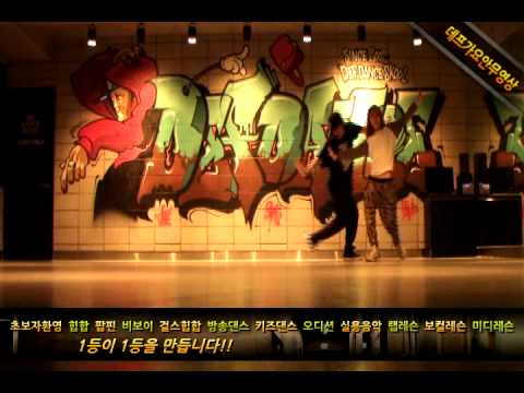 [댄스학원 No.1] BoA(보아) - Only One(온리원) KPOP DANCE COVER / 데프수강생 월말평가 방송댄스 안무 가수오디션 정보 실용음악 defdance