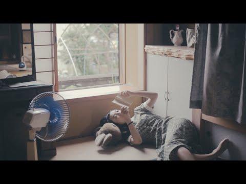 カネコアヤノ『やさしい生活』