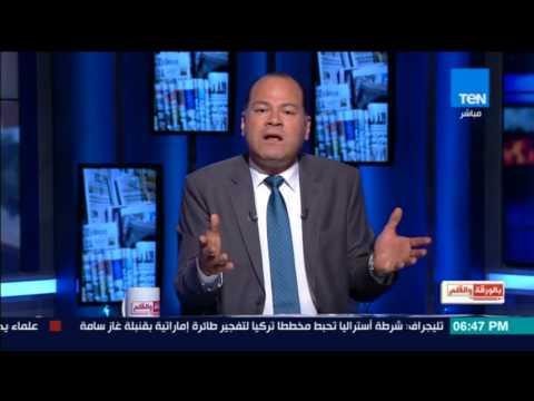عــاجــل.. مصر تكشف العلاقة بين الملك محمد السادس والأمير القطري وصفقة نيمار !!
