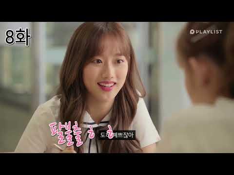 [에이틴]김하나가 도하나를 좋아한다고..?!