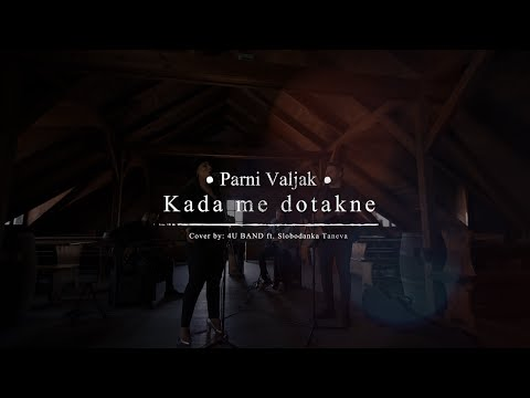 """Кавадарчаните од 4UBand и Слободанка Танева со одлична преработка на """"Kada me dotakne"""" oд Parni Valjak"""