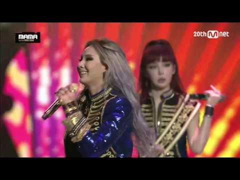 2NE1 Last live performance together