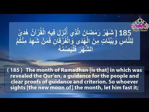 Why do Muslims fast Ramadan - لماذا يصوم المسلمون