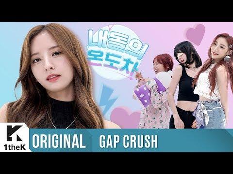 GAP CRUSH(내돌의 온도차): WJSN(우주소녀) _ Boogie Up