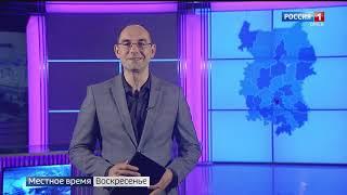«Итоги недели», эфир от 11 апреля 2021 года